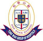 Hok Shan School